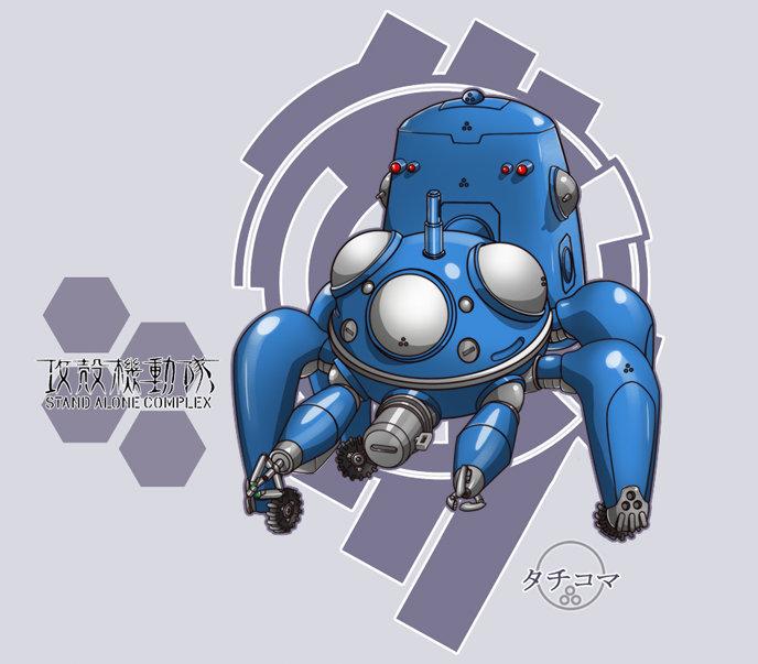 Les Tachikoma de Ghost In The Shell sont des machine qui découvrent la conscience.